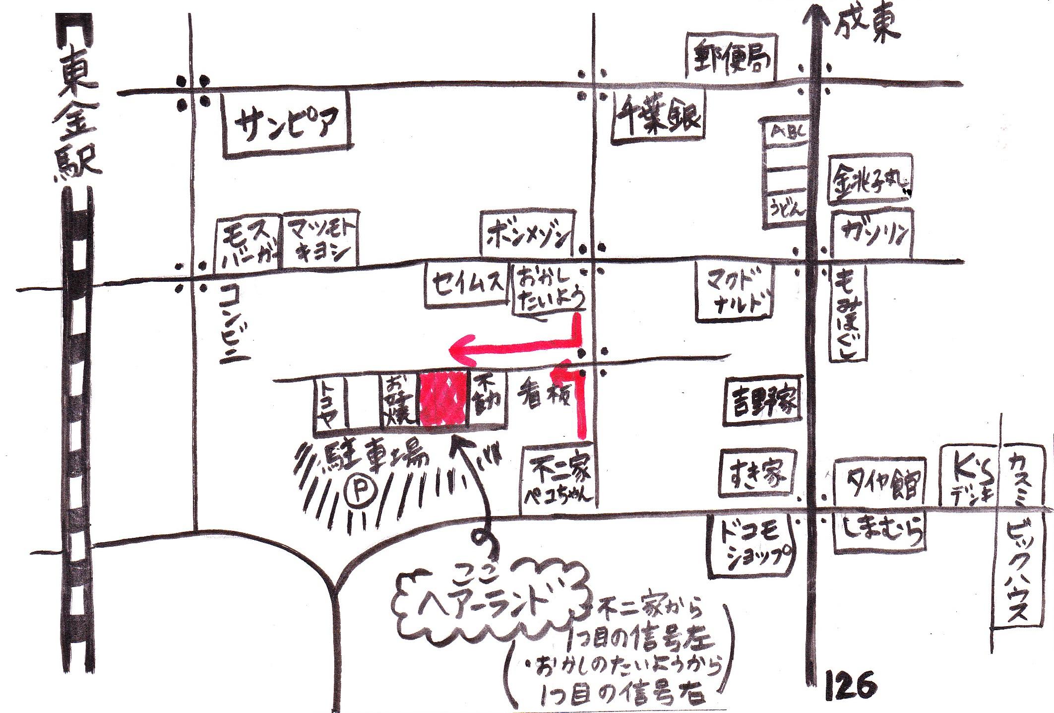 東金店地図